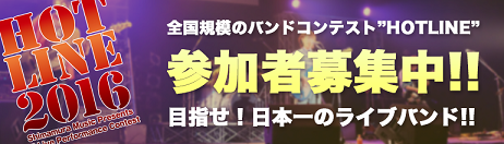 f:id:shima_c_kyoto:20160730165715j:plain