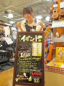 f:id:shima_c_kyoto:20160924162144j:plain