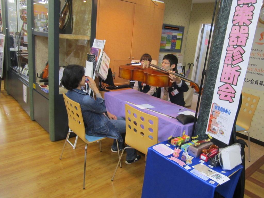 f:id:shima_c_kyoto:20161117155306j:plain
