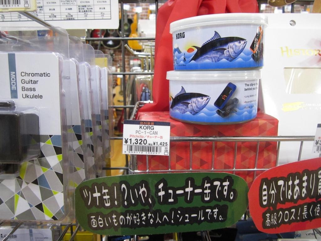 f:id:shima_c_kyoto:20161202143535j:plain