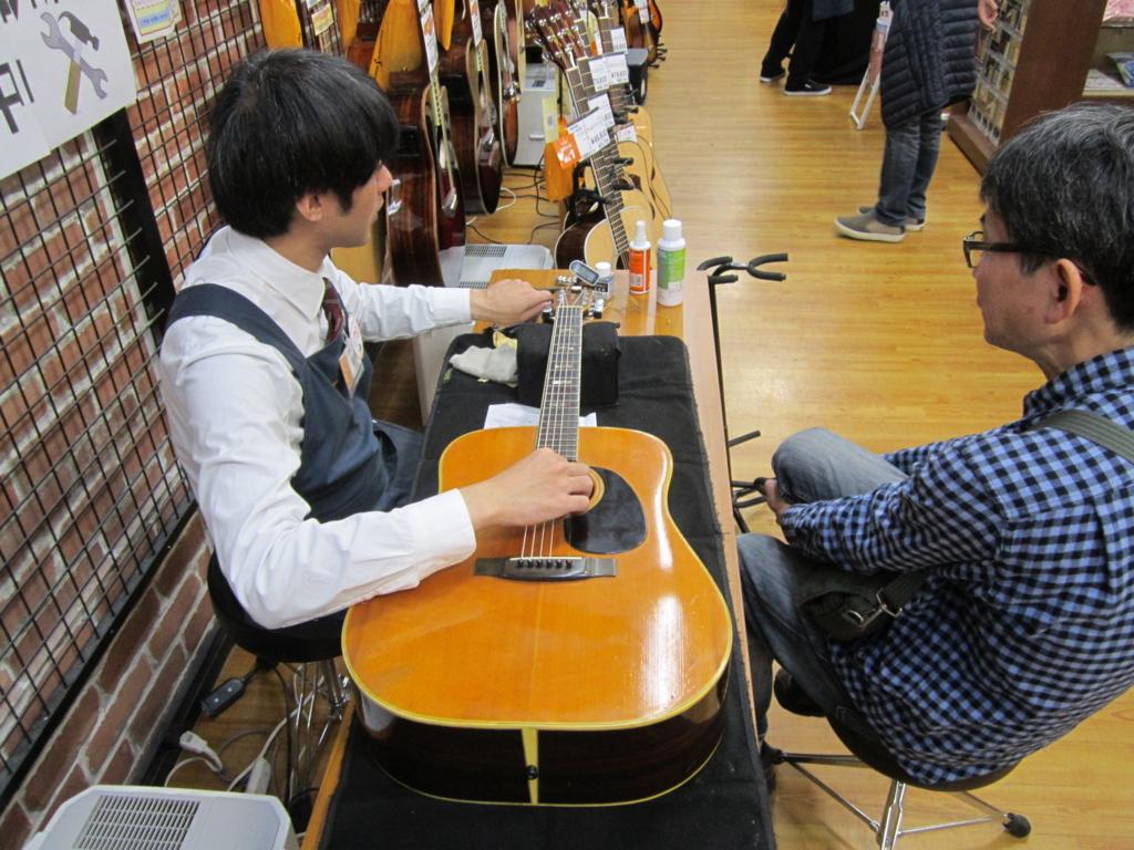 f:id:shima_c_kyoto:20161205172912j:plain