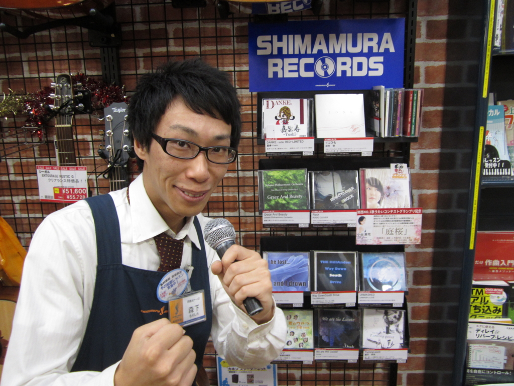 f:id:shima_c_kyoto:20161221152226j:plain