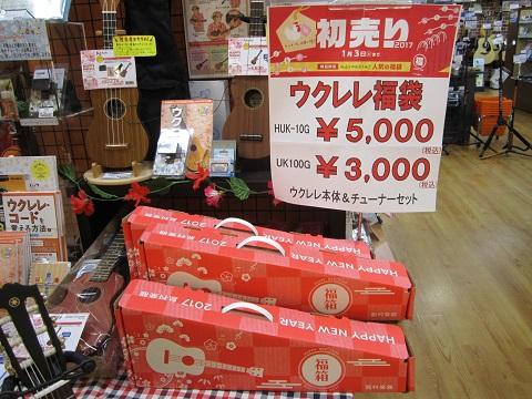 f:id:shima_c_kyoto:20170101133442j:plain