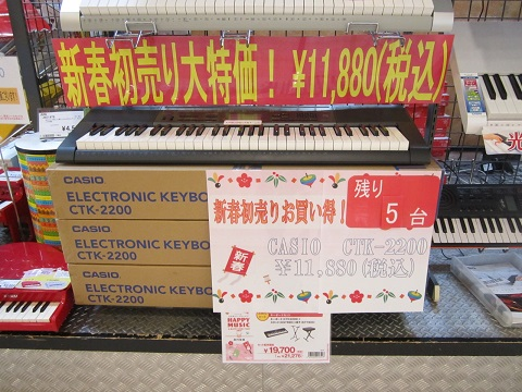 f:id:shima_c_kyoto:20170101134028j:plain