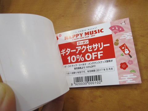 f:id:shima_c_kyoto:20170101145117j:plain