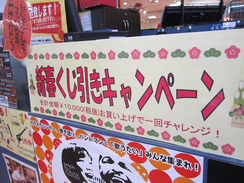 f:id:shima_c_kyoto:20170101145123j:plain