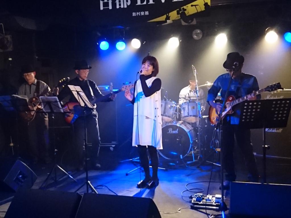 f:id:shima_c_kyoto:20170126131401j:plain