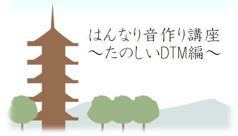 f:id:shima_c_kyoto:20170209204045p:plain