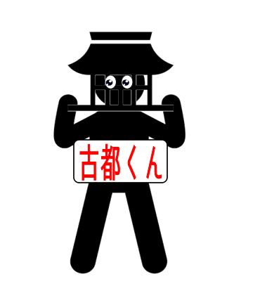 f:id:shima_c_kyoto:20170215135128j:plain