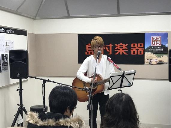 f:id:shima_c_kyoto:20170319195925j:plain