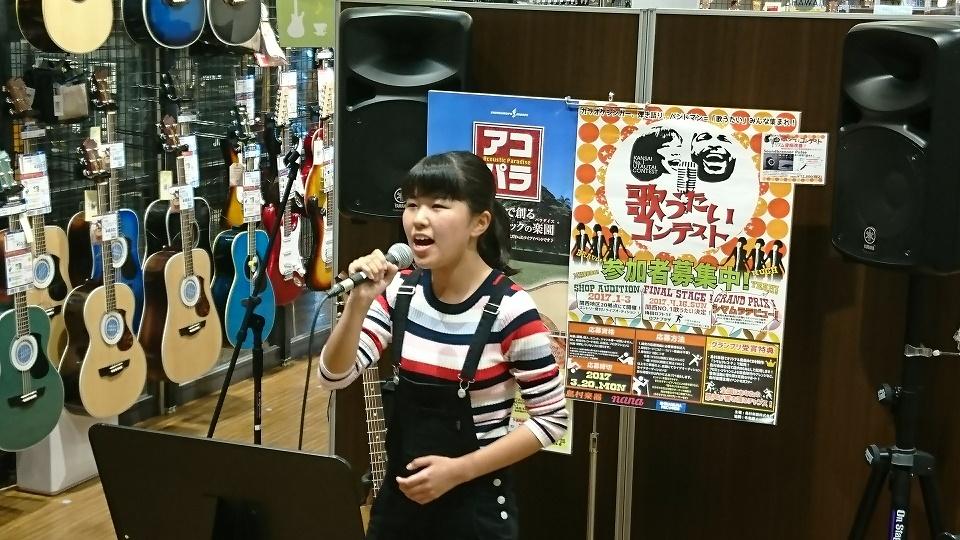 f:id:shima_c_kyoto:20170324203641j:plain