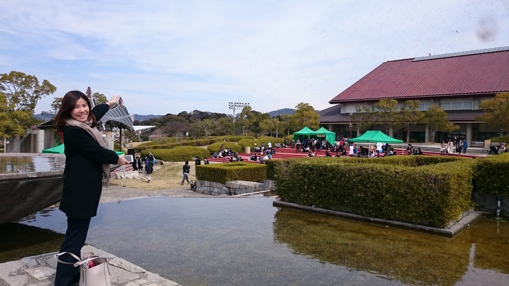 f:id:shima_c_kyoto:20170328101642j:plain