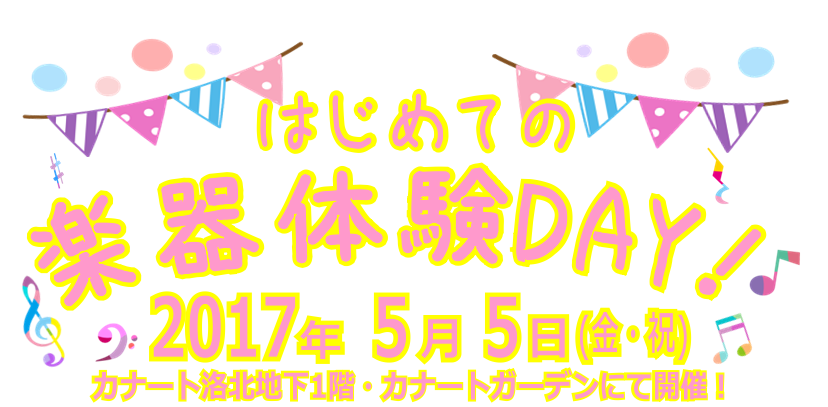 f:id:shima_c_kyoto:20170409180944p:plain