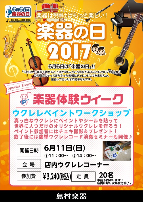 f:id:shima_c_kyoto:20170515222734j:plain
