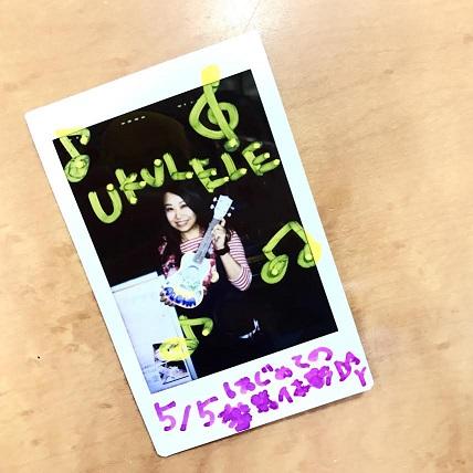 f:id:shima_c_kyoto:20170515223616j:plain