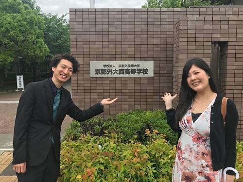 f:id:shima_c_kyoto:20170516155011j:plain