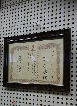 f:id:shima_c_kyoto:20170516182242j:plain