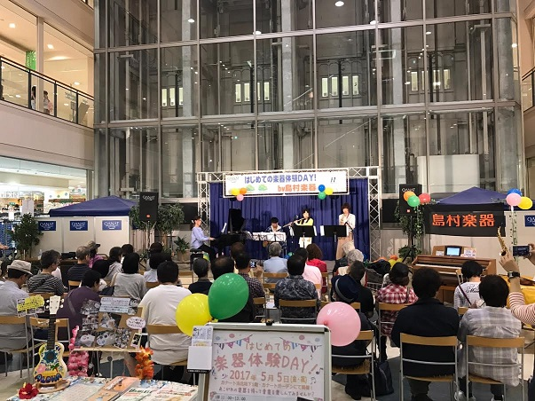 f:id:shima_c_kyoto:20170517122930j:plain
