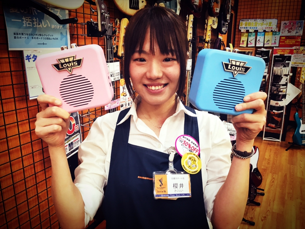 f:id:shima_c_kyoto:20170524171829j:plain