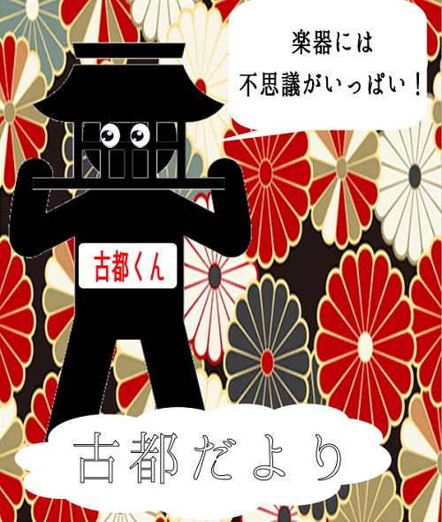 f:id:shima_c_kyoto:20170606202032j:plain