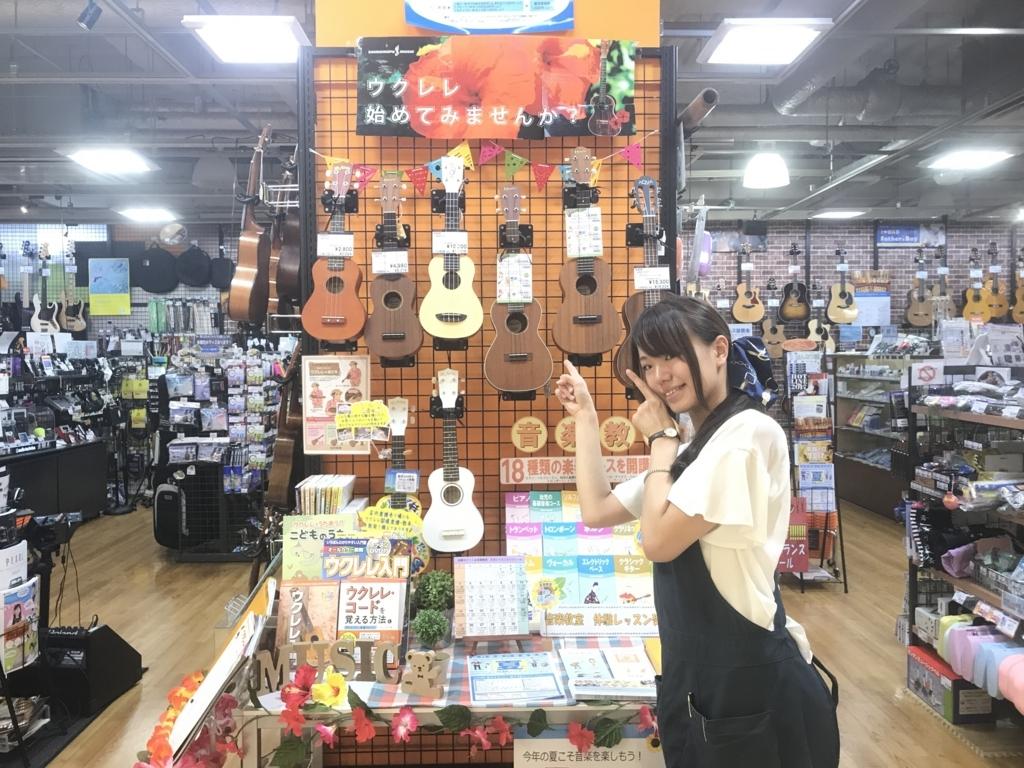 f:id:shima_c_kyoto:20170619164631j:plain