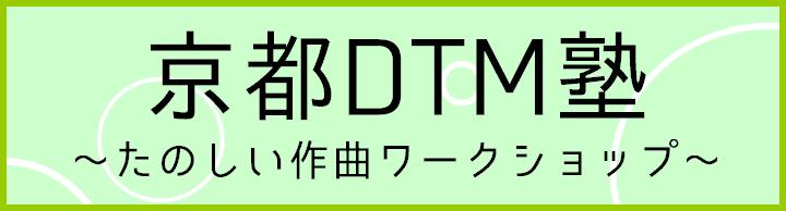 f:id:shima_c_kyoto:20170620160007p:plain