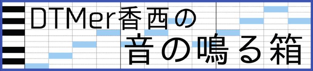 f:id:shima_c_kyoto:20170707181519p:plain