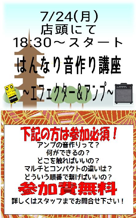 f:id:shima_c_kyoto:20170709100700p:plain