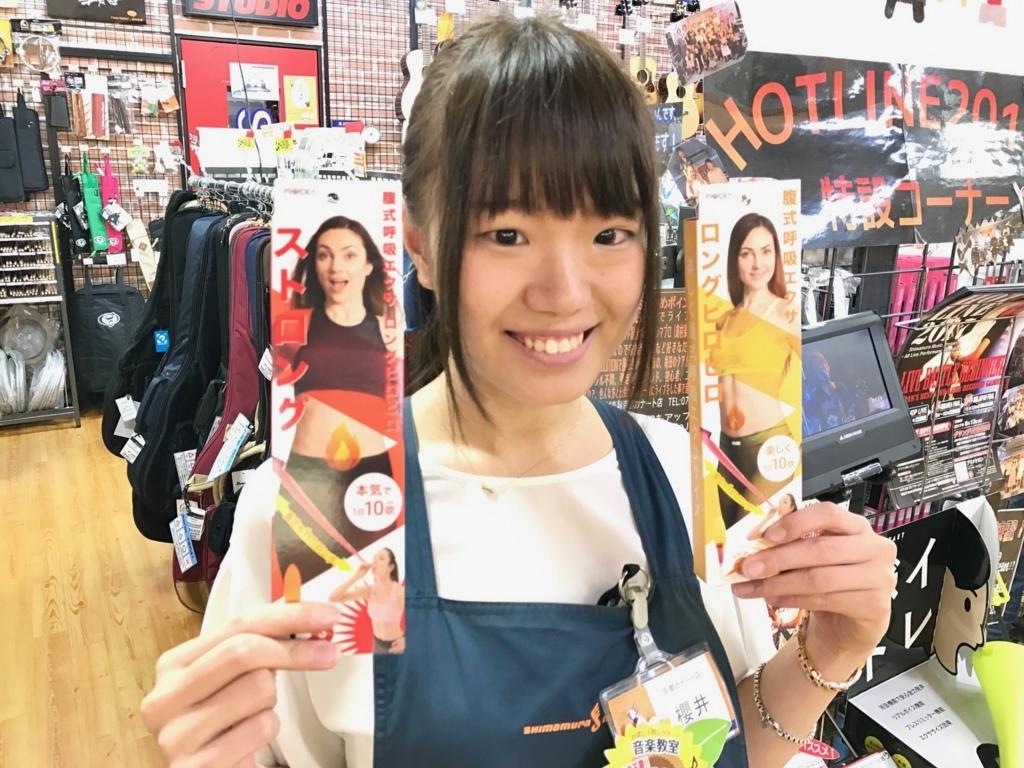 f:id:shima_c_kyoto:20170714123638j:plain