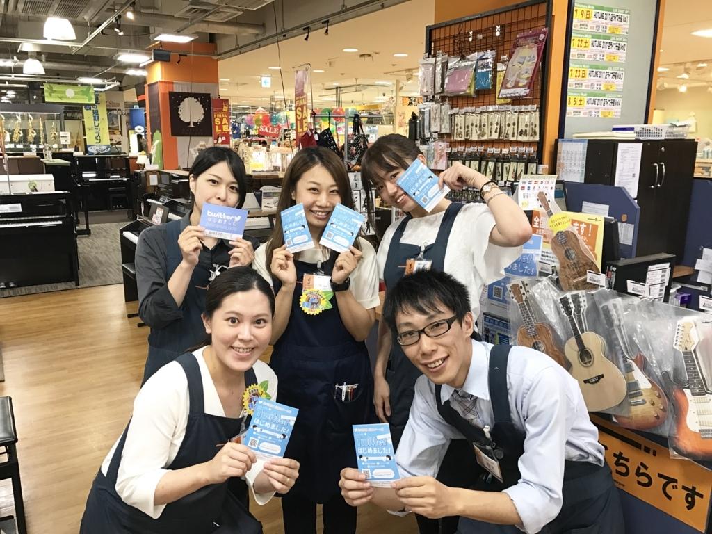 f:id:shima_c_kyoto:20170730171851j:plain