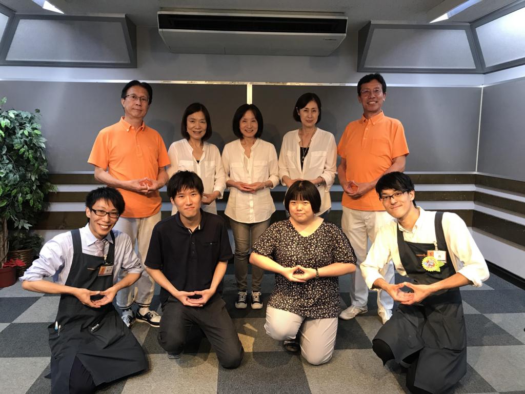 f:id:shima_c_kyoto:20170805201408j:plain