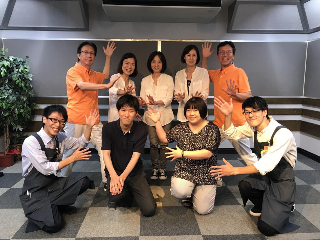 f:id:shima_c_kyoto:20170805201442j:plain