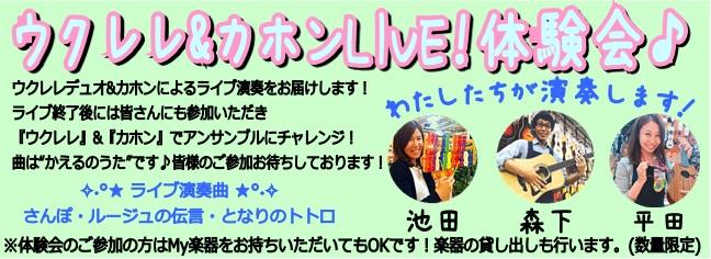 f:id:shima_c_kyoto:20170907142340j:plain