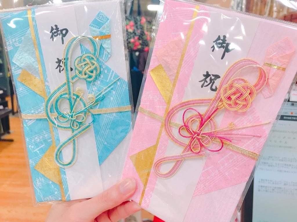 f:id:shima_c_kyoto:20170911145014j:plain