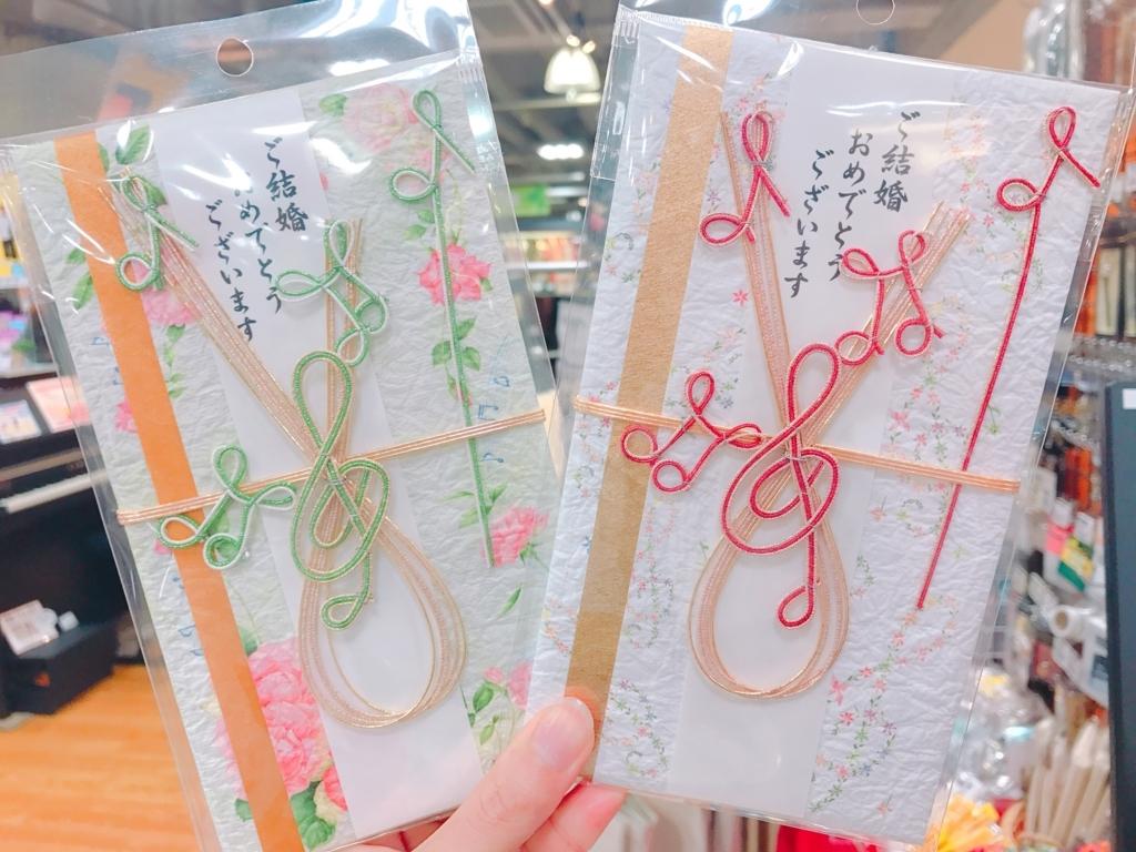 f:id:shima_c_kyoto:20170911145016j:plain