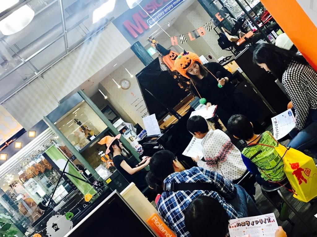 f:id:shima_c_kyoto:20171030121156j:plain
