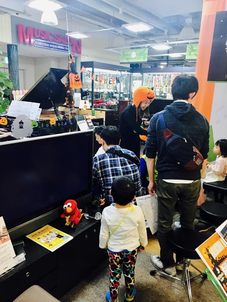 f:id:shima_c_kyoto:20171030150222j:plain