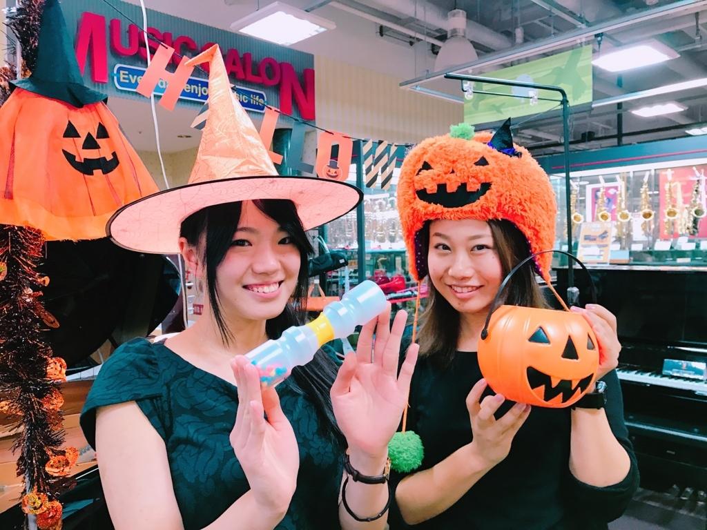 f:id:shima_c_kyoto:20171030152308j:plain