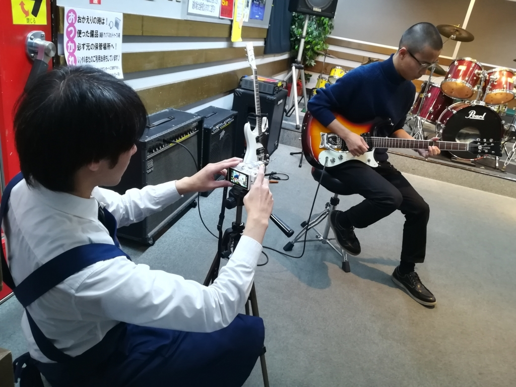 f:id:shima_c_kyoto:20171118184626j:plain