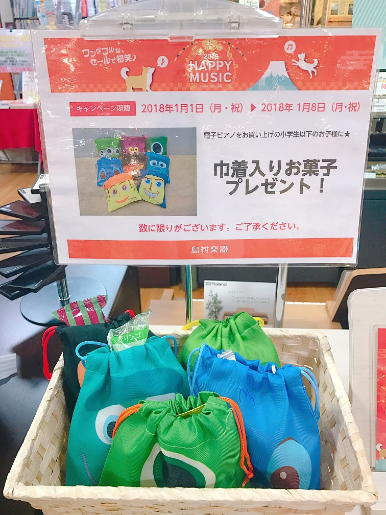 f:id:shima_c_kyoto:20171231210103j:plain