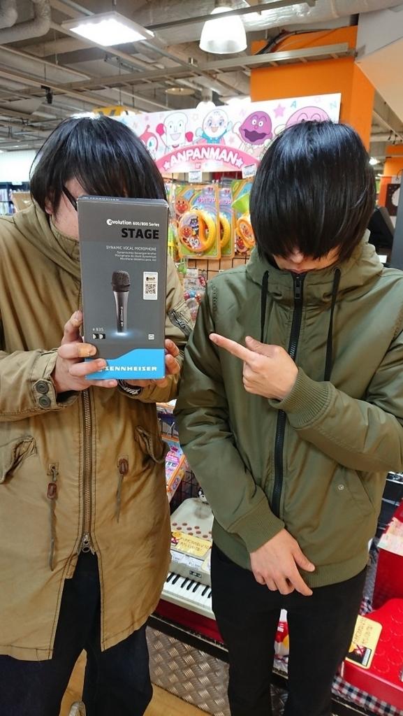 f:id:shima_c_kyoto:20180114163040j:plain