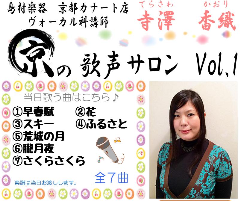 f:id:shima_c_kyoto:20180115145822p:plain