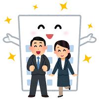 f:id:shima_c_kyoto:20180118185421p:plain