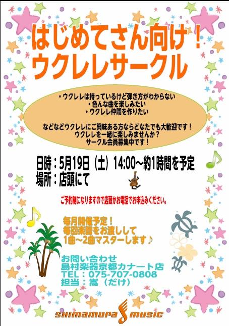 f:id:shima_c_kyoto:20180414184426j:plain