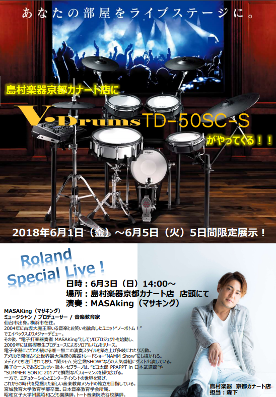 f:id:shima_c_kyoto:20180523225148p:plain