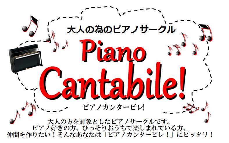 f:id:shima_c_kyoto:20180626141610j:plain
