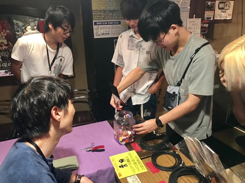 f:id:shima_c_kyoto:20180811195338j:plain