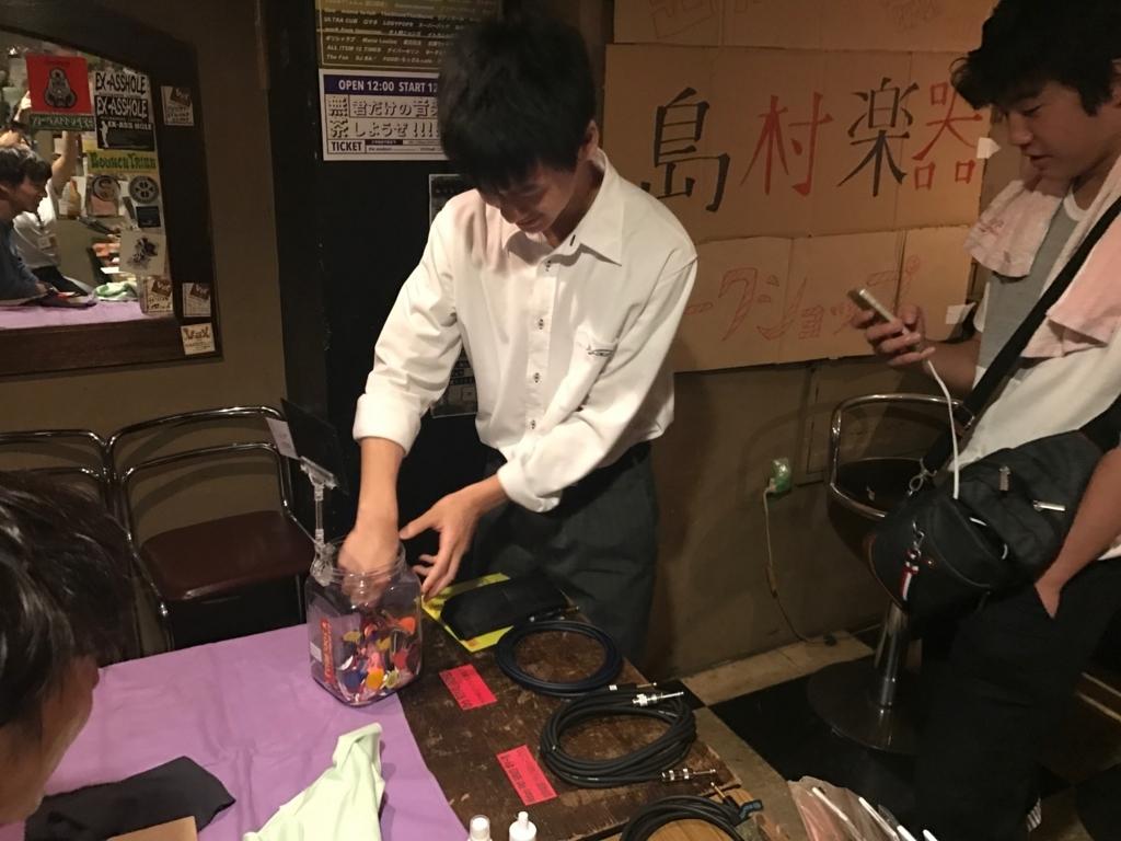 f:id:shima_c_kyoto:20180811195426j:plain