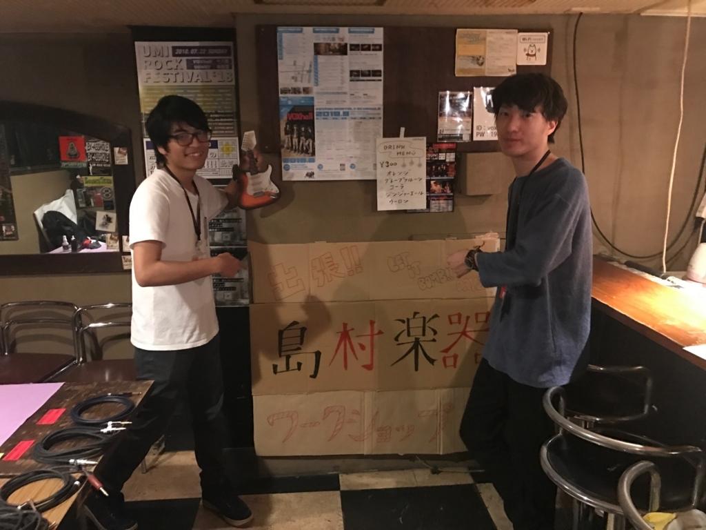 f:id:shima_c_kyoto:20180811201236j:plain