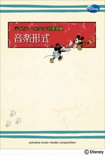 f:id:shima_c_kyotokatsuragawa:20160624164806j:plain
